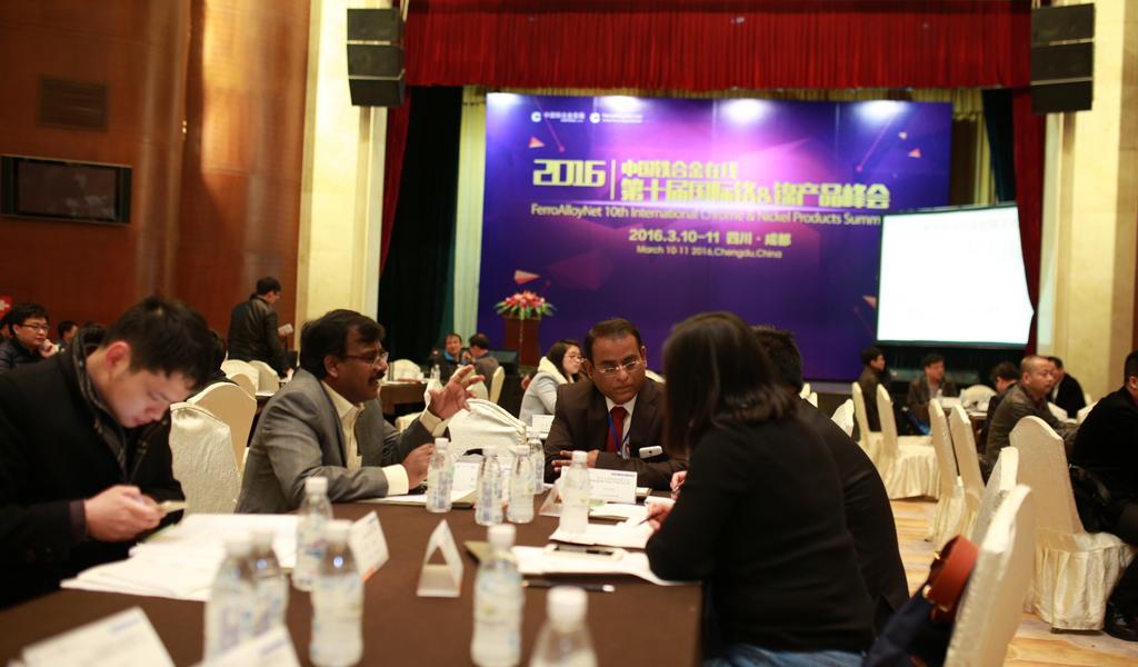 第八届国际铬、镍产品峰会现场图片