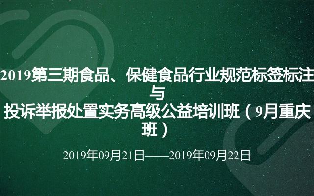 关于2019服务行业行业参会指南