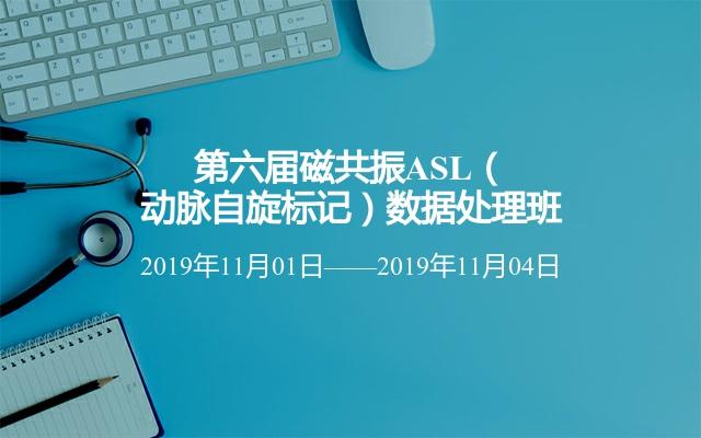 2019年重庆11月会议日程排期表已发布,建议收藏
