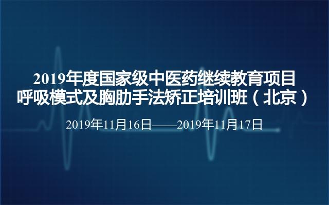 北京近期关于康复的会议有哪些