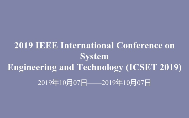 2019 IEEE International Conference on System Engineering and Technology(ICSET 2019)