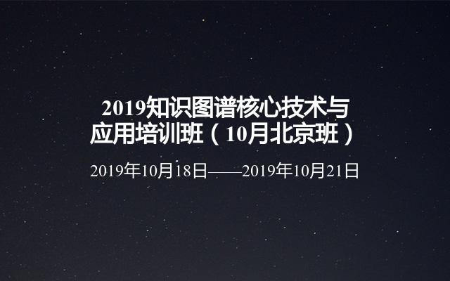 关于2019人工智能行业参会指南