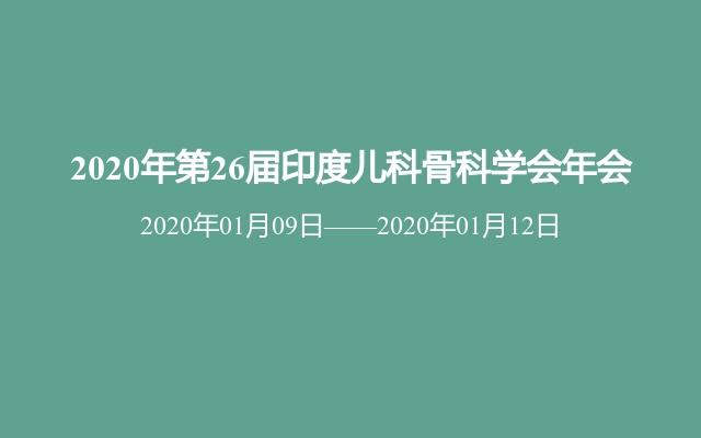 旅游大会2020年1月参会指南