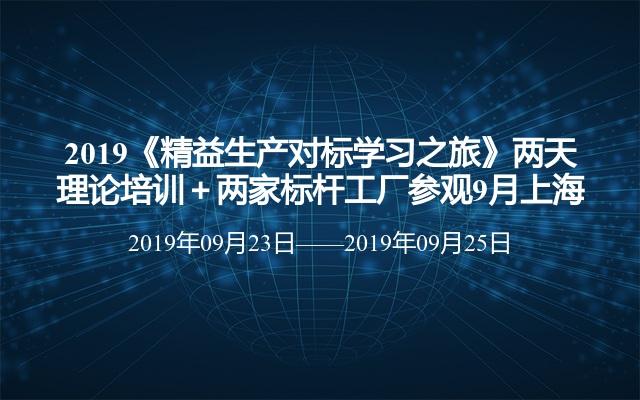 2019IT互联网峰会参会指南更新