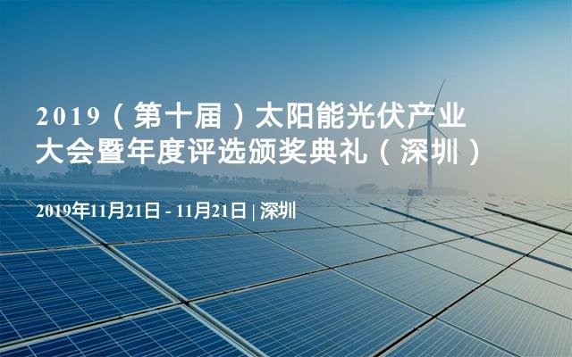 2019年干货满满的能源化工大会