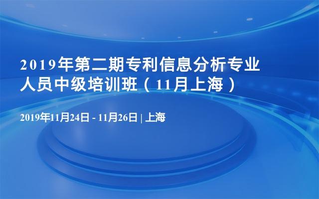 文化传媒11月将举行,参会集锦发布