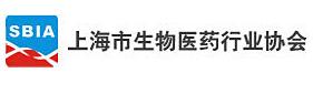 上海市生物医药行业协会