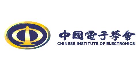 中国电子学会广播电视技术分会