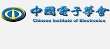 中国电子学会电子材料分会