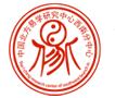 中国北方易学研究中心