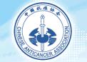 中国抗癌协会癌症康复工作委员会