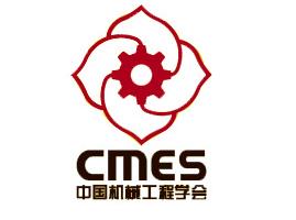中国机械工程学会机械设计分会