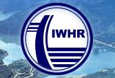 中国水力发电工程学会抗震防灾专业委员会