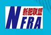 全国新型肥料行业研发协作联盟全国肥料机械设备行业协作联盟化肥产业网