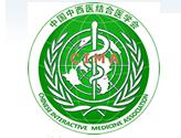 中国中西医结合学会心血管病专业委员会