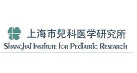上海交通大学医学院附属新华医院/上海市儿科医学研究所