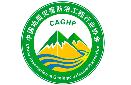 中国灾害防御协会