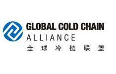 全球冷链联盟