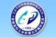 首都医科大学附属北京胸科医院/北京市结核病胸部肿瘤研究所