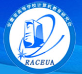 安徽省计算机学会