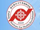 上海市浦东卫生发展研究院