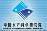 中国水产科学研究院