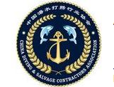 中国潜水打携行业协会