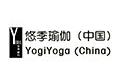 《瑜伽文摘》悠季瑜伽学院