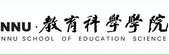 南京师范大学教科院