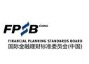 国际金融理财标准委员会(中国)