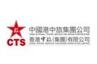 香港中旅集团