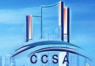 中国建筑监理协会