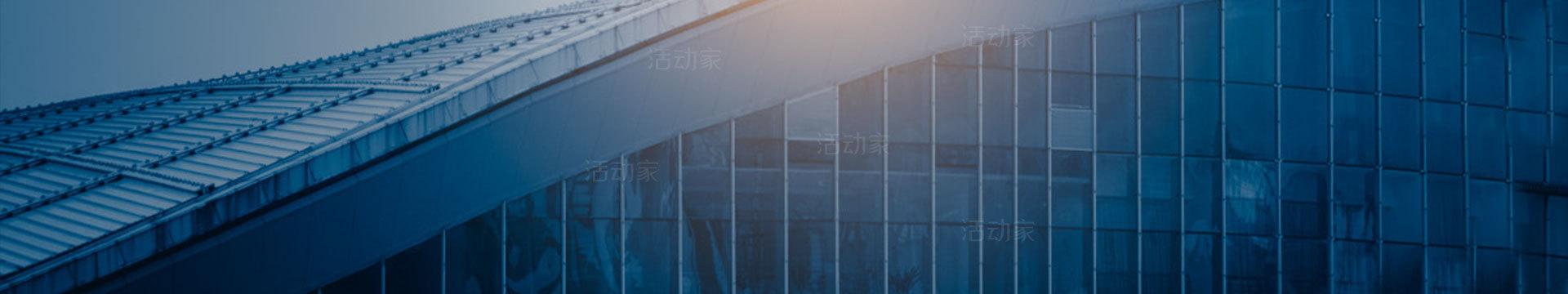 2019国家科技计划项目、特色小镇及田园综合体政策申报专家指导会(8月北京)