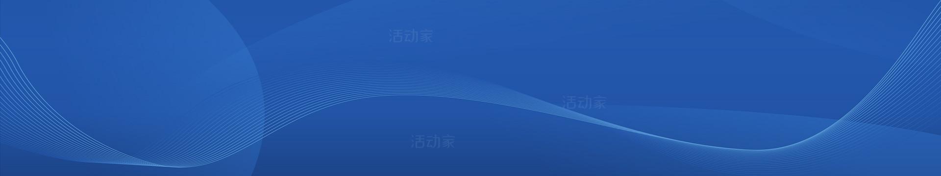 2019新任经理、部门主管全面管理技能提升训练(11月北京班)