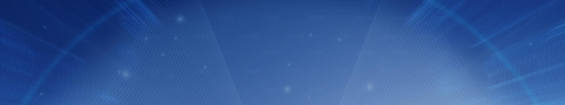 2015(第十三届)中国项目管理大会暨中国特色与跨文化项目管理国际论坛
