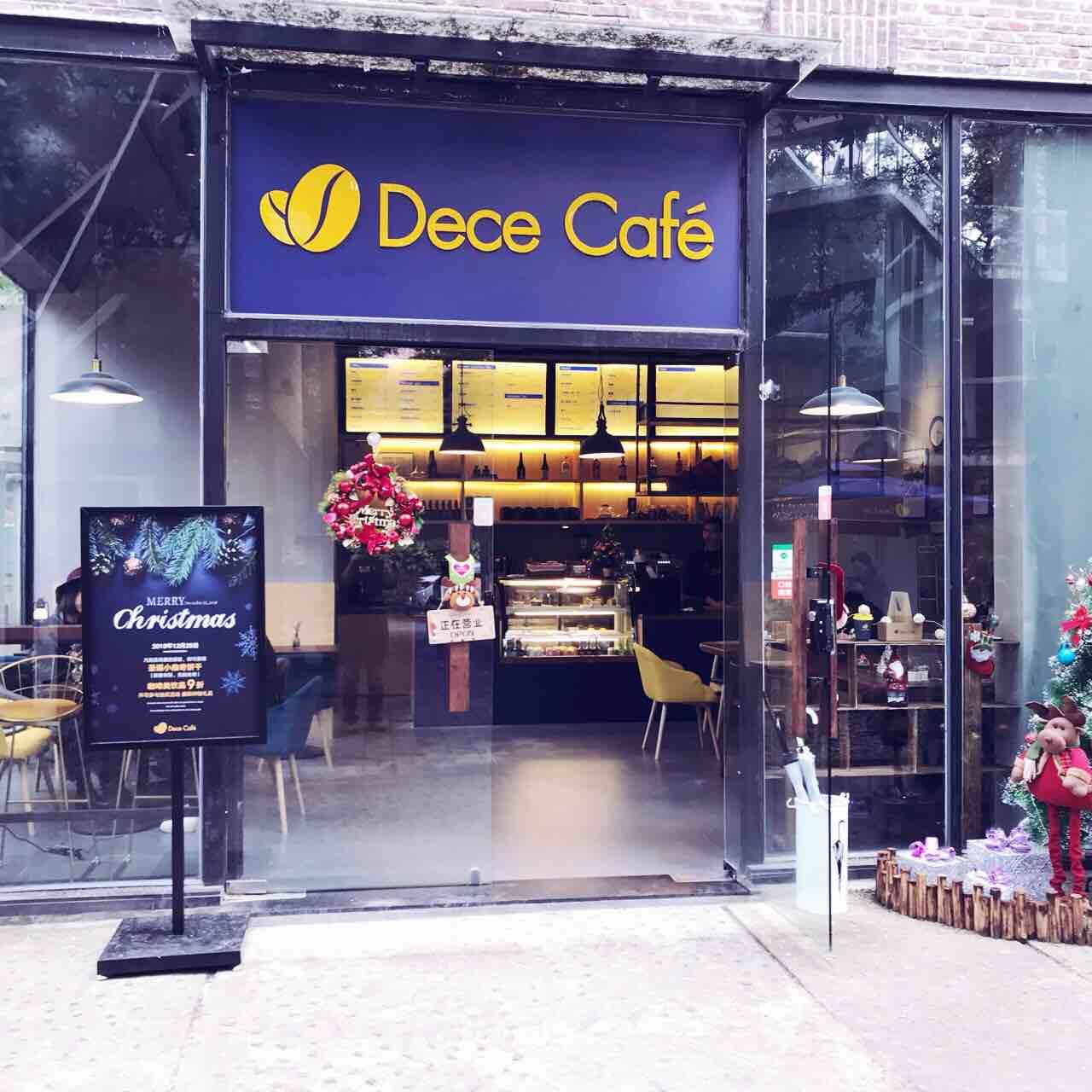 Dece Cafe