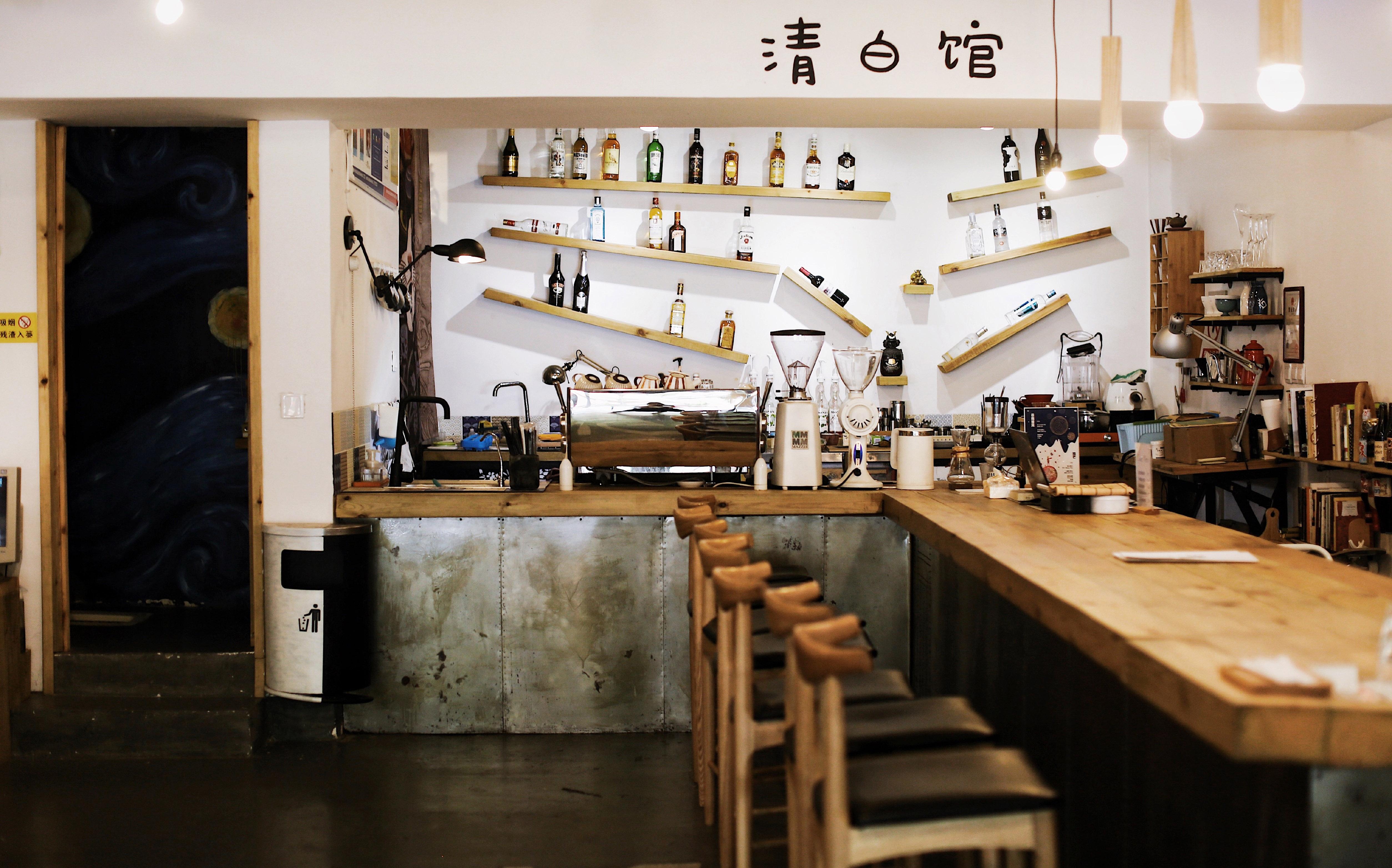 清白馆Café