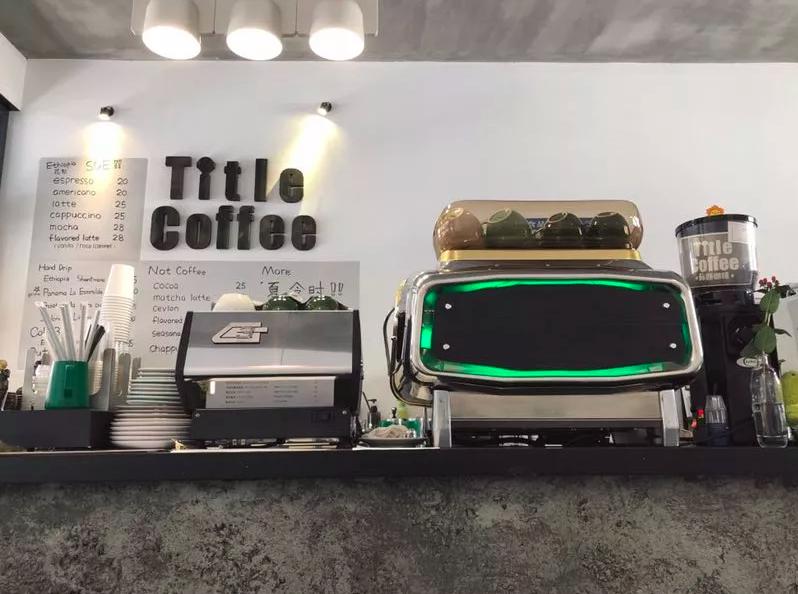 Title Coffee 标题咖啡